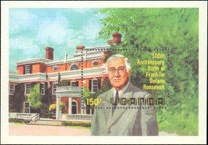 Uganda  #358-359, Complete Set, Souvenir Sheet Only, 1982, Americana, Never H...