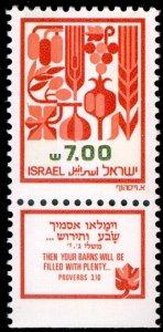1983 Israel 943y Definitives. Produce Ph 2