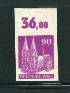 Germany #657 var imperf. VF NH     Lakeshore Philatelics