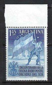 ARGENTINA 621 MNH FLAG R123-1