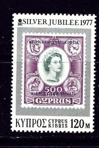 Cyprus 478 MNH 1977 QEII Silver Jubilee