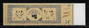 Wallis and Futuna Islands 500 Karate Club single MNH