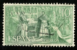 Spain, 5 Ptas (2957-т)