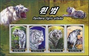 Korea 2005. White Tiger (MNH OG) Miniature Sheet