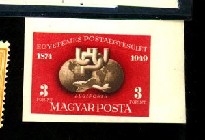 Hungary #C81 MINT Imperf VF OG LH Cat $80