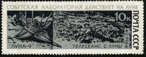 Space, TV show from the moon 4.2.1966, MNH **, 10 kop (T-6759)