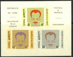 CUBA 1961 JOSE MARTI Airmail Souvenir Sheet Sc C221a MNH