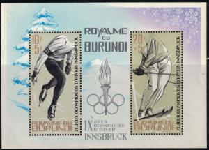 Burundi SC71-72a Souv.Shts. w/Imperf Olym.Games,Innsbruck 1964