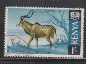 KENYA Scott # 29 Used - Greater Kudu