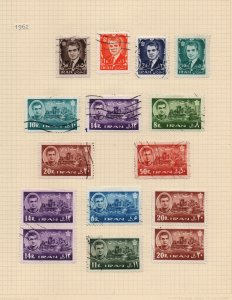 IRAN/PERSIA: 1962 Used Examples - Ex-Old Time Collection - Album Page (42817)