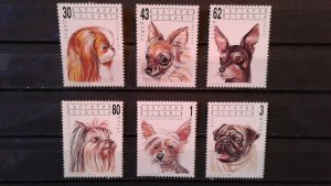 Bulgaria MNH 3635-40 Dogs