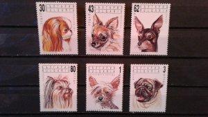 Bulgaria MNH 3635-40 Dogs