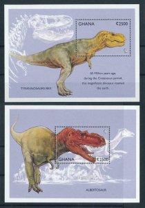 [106268] Ghana 1995 Prehistoric animals dinosaurs Tyrannosaurus Rex  MNH