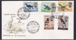 Ethiopia # 386-390, Birds of Ethiopia, 1st Issue, First Day Cover