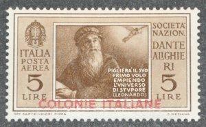 DYNAMITE Stamps: Italian Colonies Scott #C4 – MINT hr