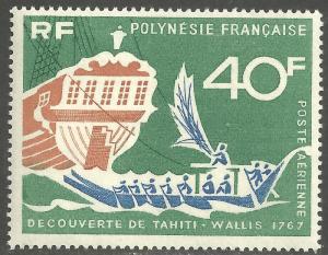FRENCH POLYNESIA SCOTT C45