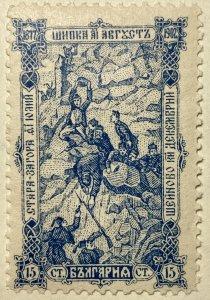 AlexStamps BULGARIA #72 FVF Mint