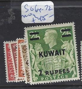 KUWAIT (PP0602B)  ON GB  SG 64-72  MOG