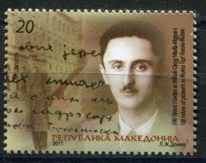 125 - MACEDONIA 2011 - Milosh Gjergj Nikolla - Albanian Writer - MNH Set