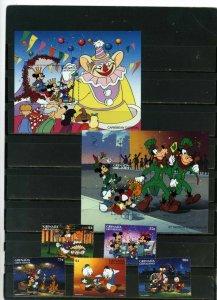 GRENADA GRENADINES 1996 WALT DISNEY HOLIDAYS SET OF 5 STAMPS & 2 S/S MNH