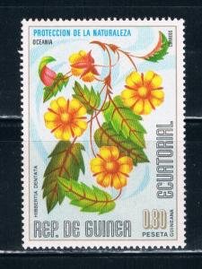 Equatorial Guinea MNH Flower Hibbertia Dentata (ML0334)+