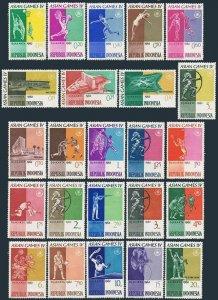Indonesia 550-573,MNH.Mi 333/364. 4th Asian Games,Jakarta 1962.Sports.