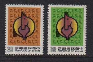 Taiwan Stamp Sc 2706-2707 year of greeting MNH