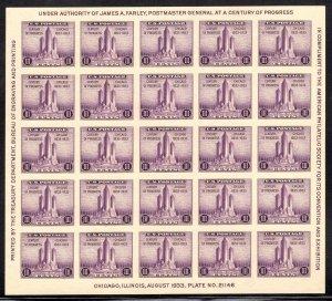 US Stamp #731 Souvenir Sheet MINT NH SCV $20