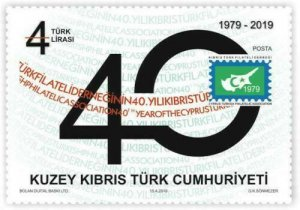 TURKISH NORTHERN CYPRUS/2019 - 40. Year Cyprus Turkish Philatelic Associat., MNH