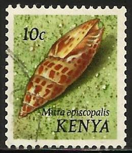 Kenya 1971 Scott# 37 Used