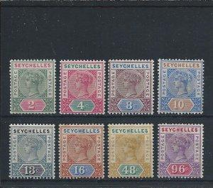 SEYCHELLES 1890-92 SET OF EIGHT MM SG 1/8 CAT £190