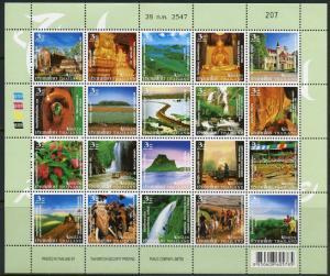 THAILAND SCOTT#2137 TOURISM  SHEETLET  OF 20 STAMPS  MINT NH--SCOTT $10.00