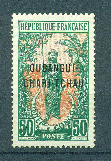 Ubangi-Shari sc# 17 mh cat value $7.00