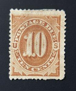 US Postage Due Stamp Scott # J5 Used CV $70