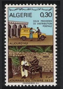 Algeria Donkey Stamp Day 1v SG#552