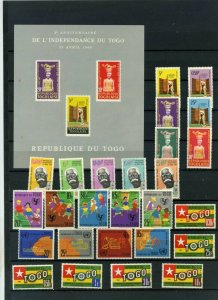 TOGO 1961-1962 YEARS SET OF 26 STAMPS & S/S MNH/MLH