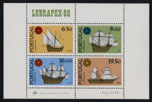 Portugal 1479a MNH Ship, LUBRAPEX-80