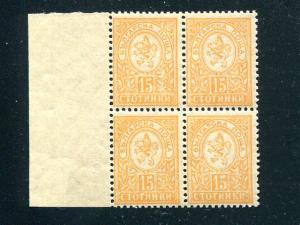Bulgaria #33 Bl. 4 VF NH  cat $320 for hinged   - Lakeshore Philatelics