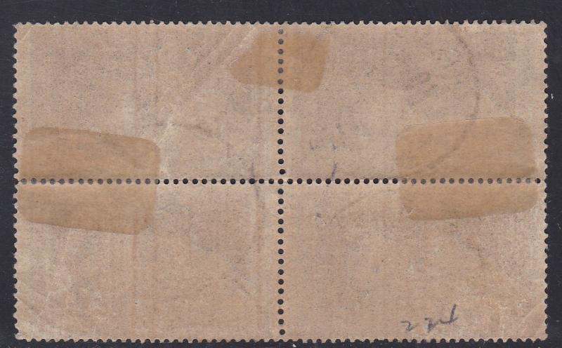 France #  224, Potter & Vase, Used Block of Four, perf separation 1/3 Cat