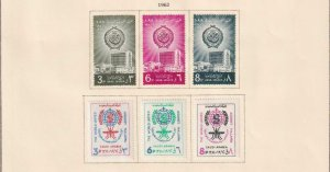 SAUDI ARABIA  INTERESTING COLLECTION ON ALBUM PAGES - Y786