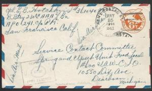 MARSHALL IS 1944 USA 6c cover APO 241 duplex used at KWAJALEIN.............11189