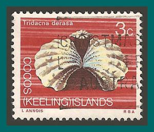 Cocos 1969 Reef Clam, used  10,SG10