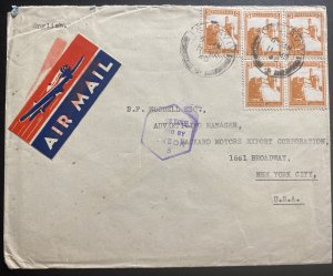 1940 Tel Aviv Palestine Airmail Censored Cover To Rackard Motors New York USA