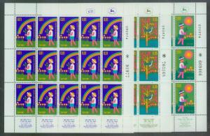 Israel, 552-554, MNH, Arbour Day Festival, 1975, Full Sheets