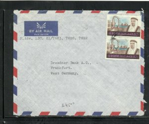 QATAR COVER (P0206B) SHEIK  60DH OIL X  2 ON A/M BANK COVER TO GERMANY