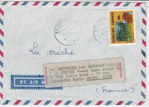 republique gabonaise 1975 trees airmail stamps cover ref 20173