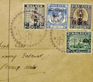 Malaya WW2 JAPANESE OCCUPATION Perak Cover Registered *Taiping* Penang MS4349