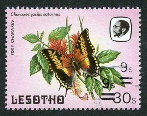 LESOTHO SG722ab 1986-88 9s on 30s ERROR SURCHARGE DOUBLE U/M RARE Unpriced by SG