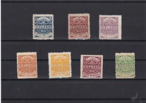 Samoa Stamps ref R 17184