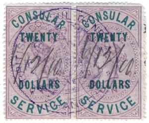 (I.B) QV Revenue : Consular Service $40 (Shanghai)